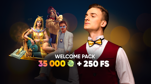 Welcome Pack