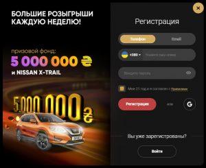 регистрация в казино SlotsCity